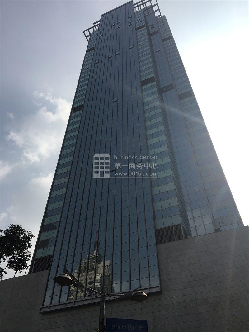 中信泰富商务中心、服务式办公室(静安商务中心、南京西路服务式办公室)_上海创意园
