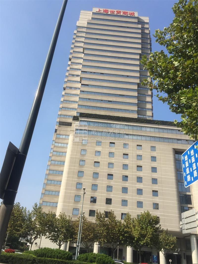 上海世贸商城联合办公、共享办公(上海长宁联合办公、虹桥共享办公)_上海创意园