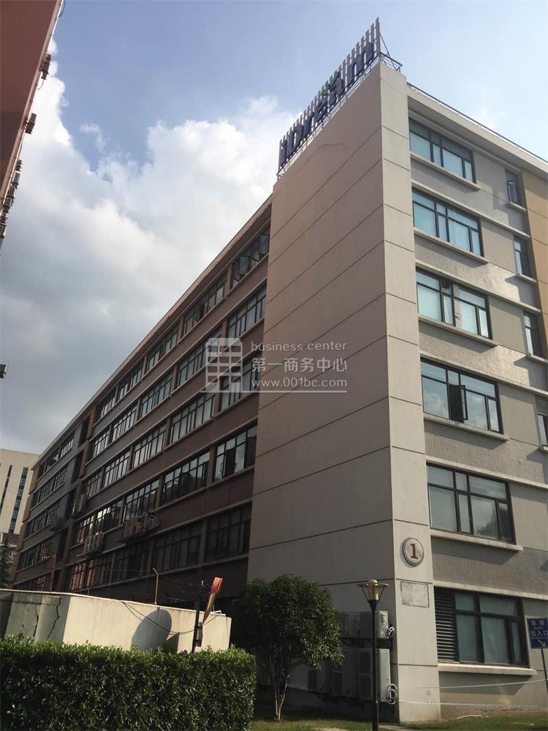 远中产业园联合办公、共享办公(上海徐汇联合办公、漕河泾开发区共享办公)_上海创意园