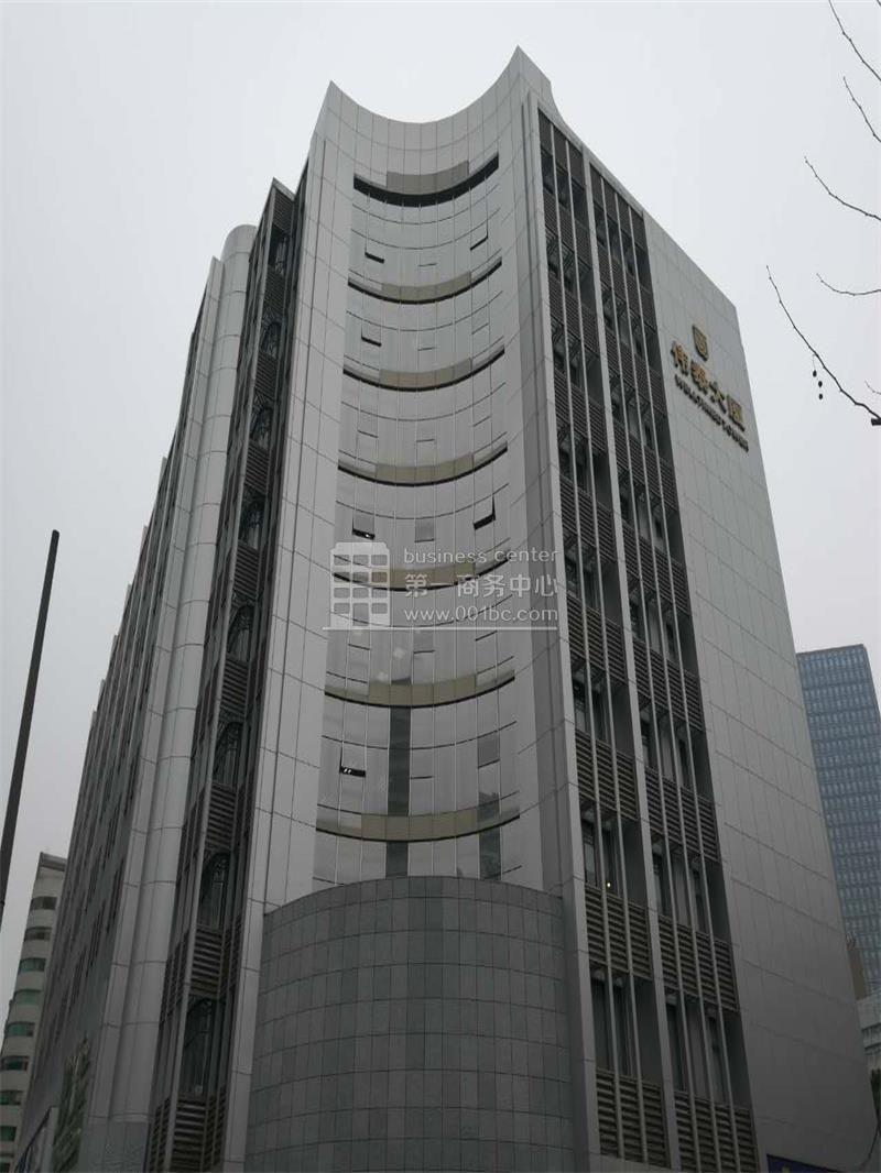 伟泰大厦商务中心、服务式办公室(浦东商务中心、世纪大道服务式办公室)_上海创意园
