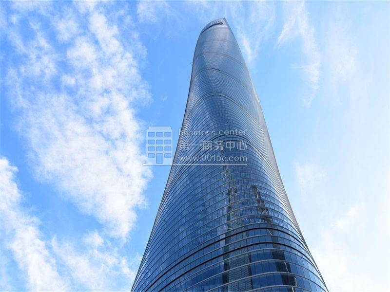 上海中心大厦商务中心、服务式办公室(浦东商务中心、陆家嘴服务式办公室)_上海创意园