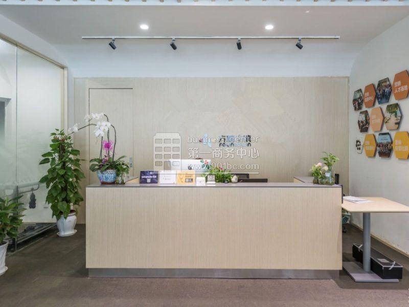 巴黎春天联合办公、共享办公(上海长宁联合办公、虹桥共享办公)_上海创意园