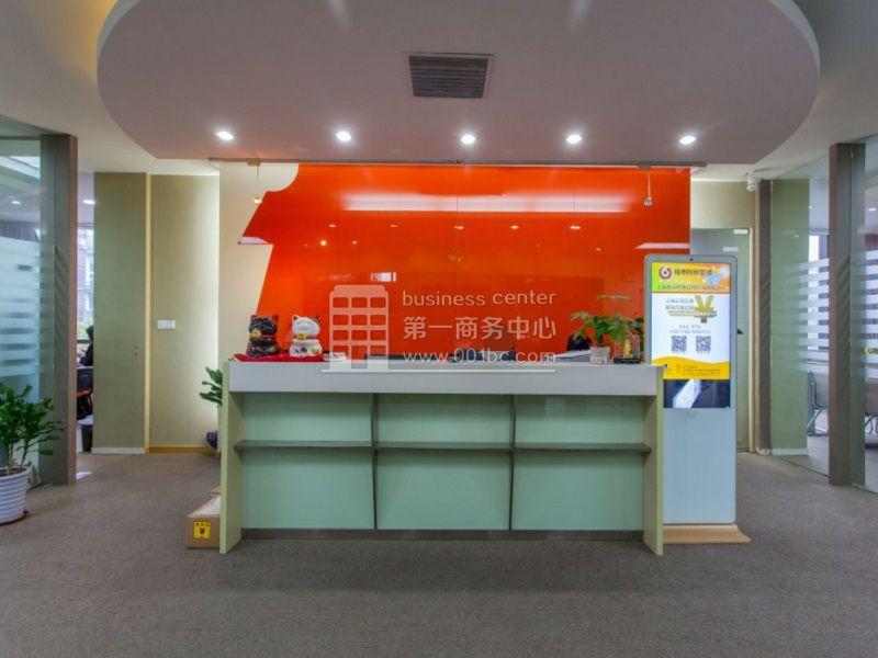 华强大厦商务中心、服务式办公室(上海浦东商务中心、张江服务式办公室)_上海创意园