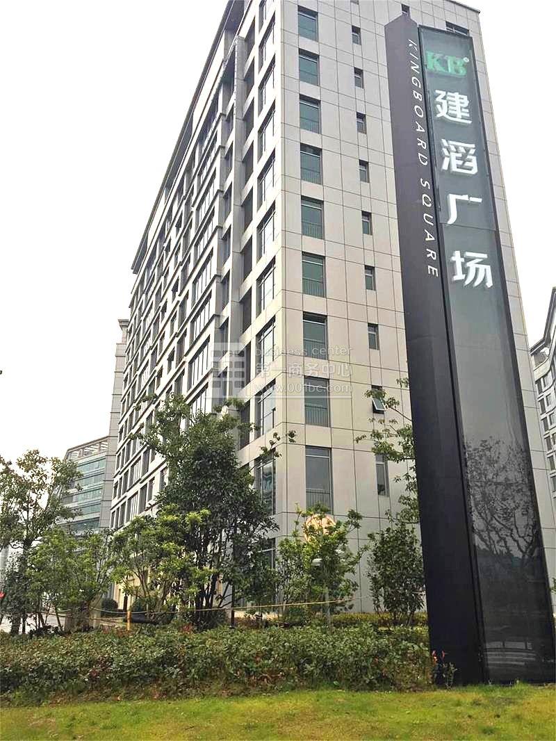 建滔广场联合办公、共享办公(上海长宁联合办公、淞虹路共享办公)_上海创意园