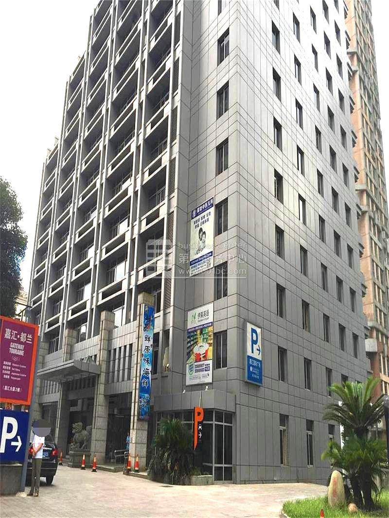 嘉汇国际广场商务中心、服务式办公室(上海徐汇商务中心、万体馆服务式办公室)_上海创意园
