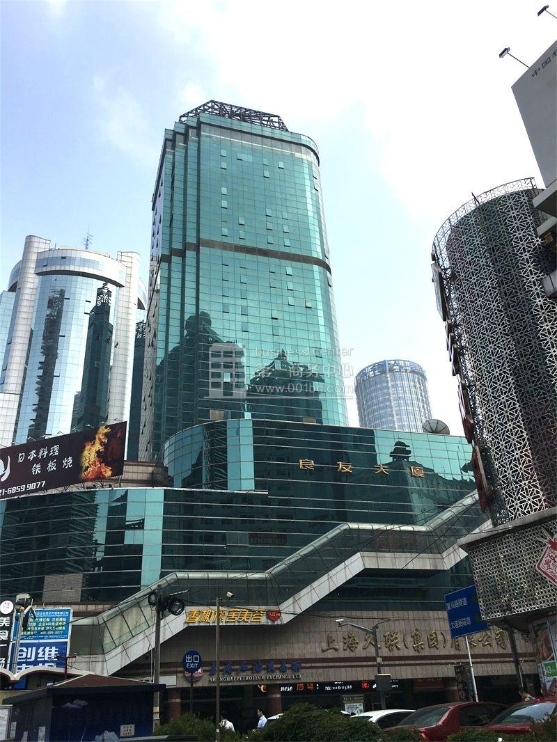 良友大厦商务中心、服务式办公室(上海浦东商务中心、八佰伴服务式办公室)_上海创意园