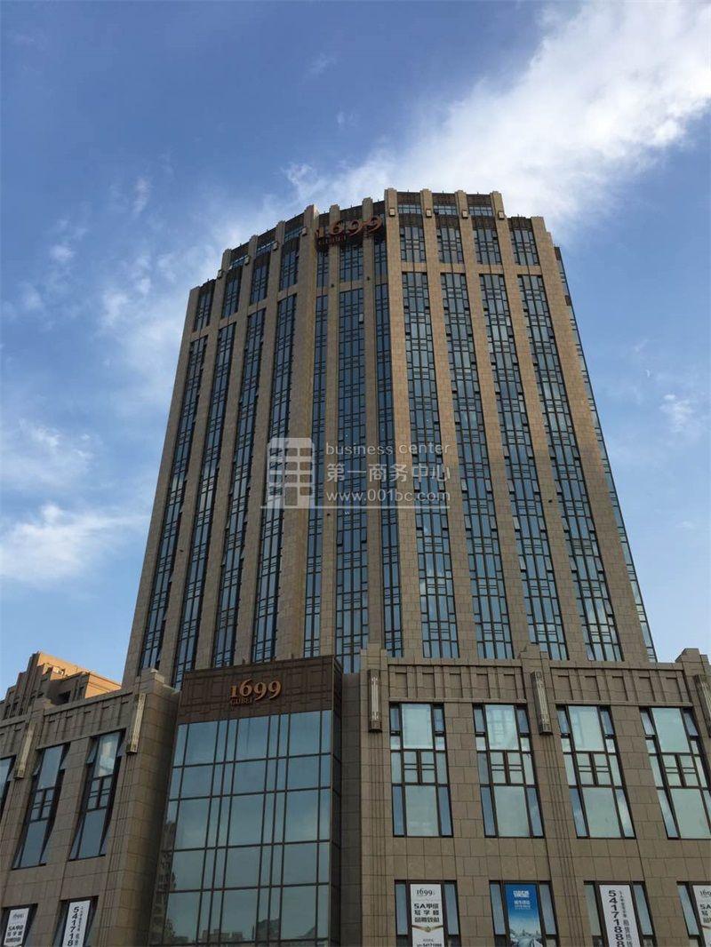 古北1699商务中心、服务式办公室(闵行商务中心、吴中路服务式办公室)_上海创意园