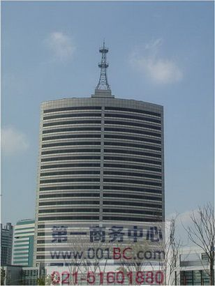国际信贸大厦商务中心、服务式办公室(浦东商务中心、自贸区服务式办公室)_上海创意园