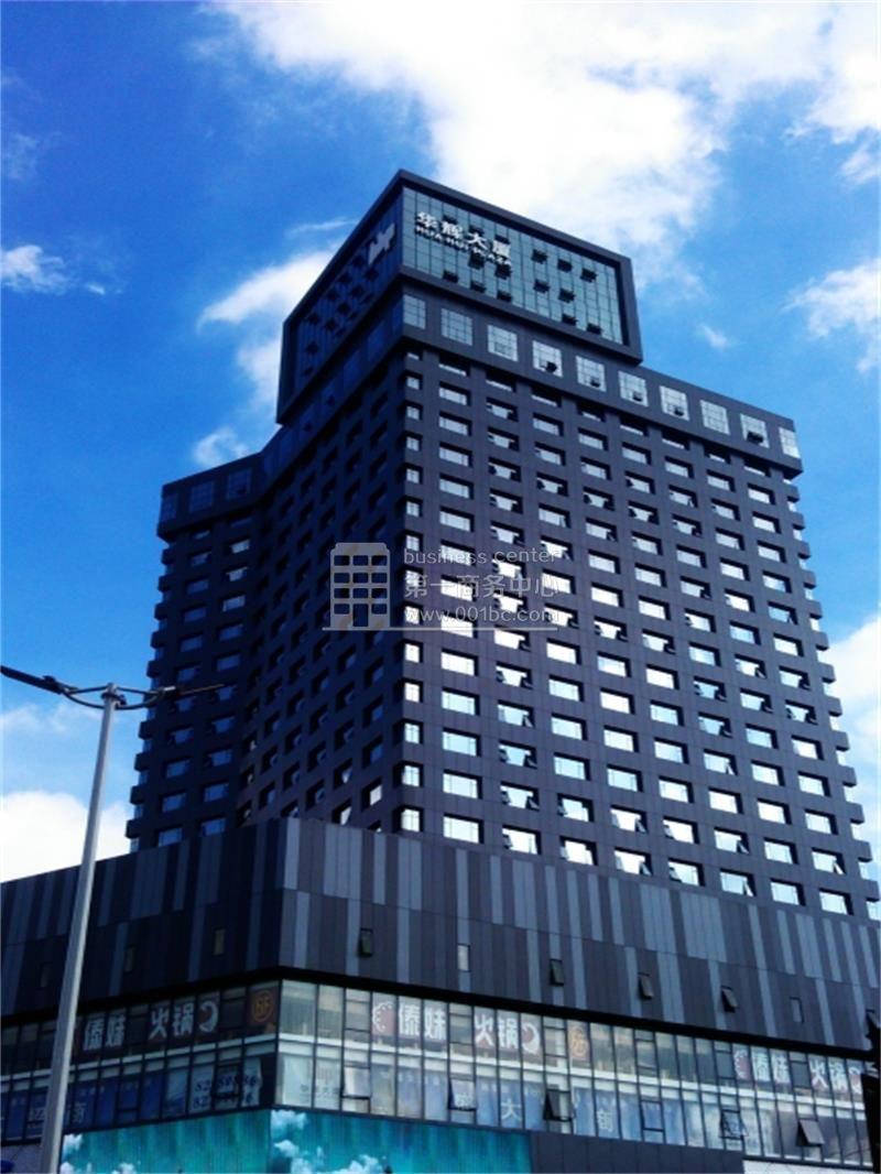 华辉大厦商务中心、服务式办公室(佛山联合办公、佛山共享办公 )_上海创意园